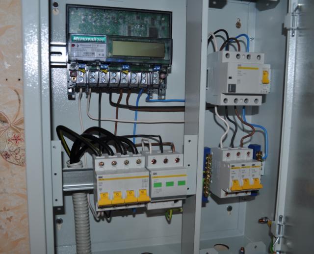 Подключение электричества самостоятельно электроснабжение завода курсовой проект