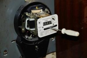 Остановка счетчика электроэнергии