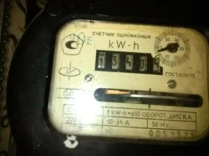 Снимать показания счетчика электроэнергии