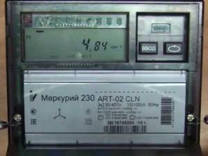 Меркурий 230