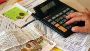 Узнать тарифы на коммунальные услуги
