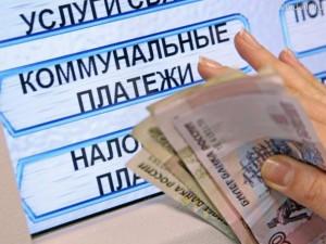 услуги ЖКХ в регионах России в 2018 году
