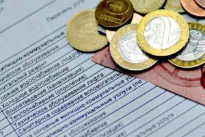 Как нужно пользоваться коммунальными услугами, чтобы меньше платить