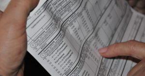 Сколько составляет срок давности по долгам ЖКХ в России