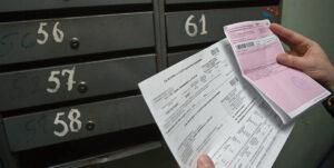 Что означает содержание жилого помещения в квитанции за ЖКХ